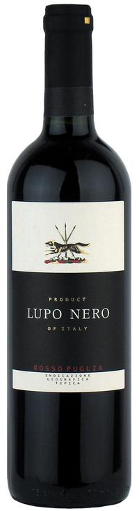 Lupo Nero Rosso Puglia (2015)