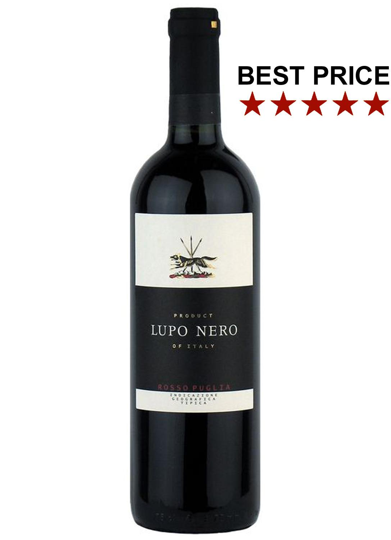 Lupo Nero Rosso Puglia 2020